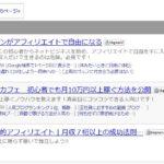 blogranking1
